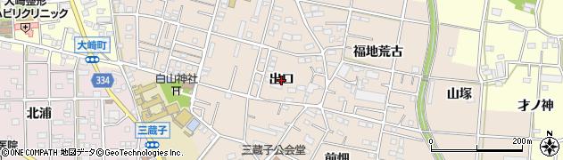 愛知県豊川市三蔵子町(出口)周辺の地図