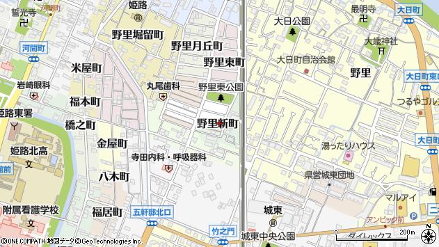 〒670-0862 兵庫県姫路市野里新町の地図