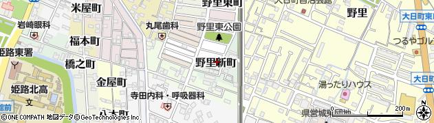 兵庫県姫路市野里新町周辺の地図