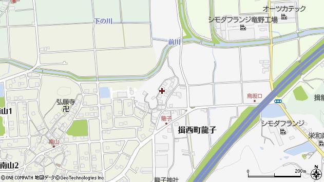 〒679-4015 兵庫県たつの市揖西町龍子の地図