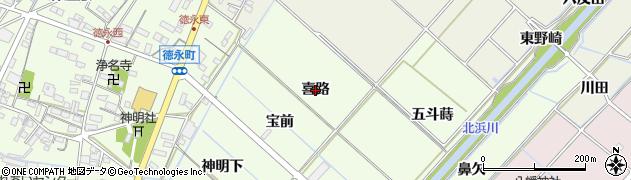 愛知県西尾市徳永町(喜路)周辺の地図