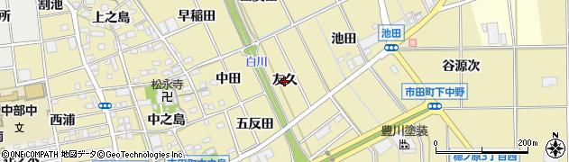 愛知県豊川市市田町(友久)周辺の地図