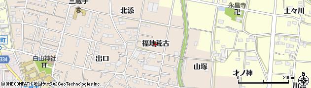 愛知県豊川市三蔵子町(福地荒古)周辺の地図
