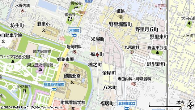 〒670-0004 兵庫県姫路市福本町の地図