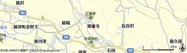 愛知県豊川市御津町金野(観音寺)周辺の地図