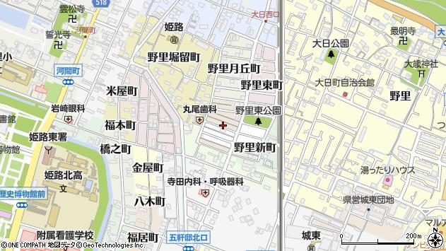 〒670-0864 兵庫県姫路市野里中町の地図