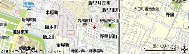 兵庫県姫路市野里中町周辺の地図