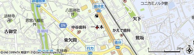 愛知県豊川市御油町(一本木)周辺の地図