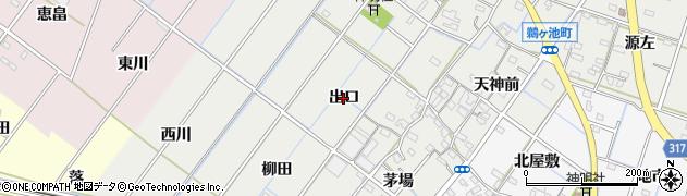 愛知県西尾市鵜ケ池町(出口)周辺の地図