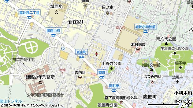〒670-0029 兵庫県姫路市嵐山町の地図