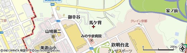 京都府八幡市美濃山(馬ケ背)周辺の地図