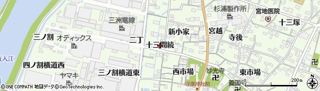 愛知県西尾市寺津町(十三間続)周辺の地図