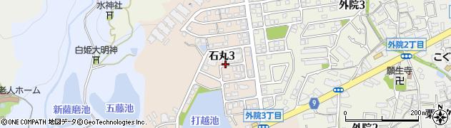 大阪府箕面市石丸周辺の地図