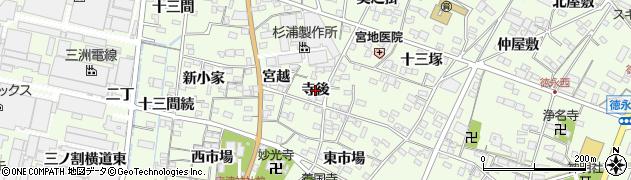 愛知県西尾市寺津町(寺後)周辺の地図