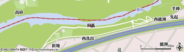 愛知県豊橋市賀茂町(飼馬)周辺の地図