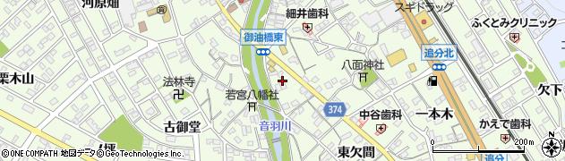 愛知県豊川市御油町(橋際)周辺の地図
