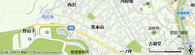 愛知県豊川市御油町(栗木山)周辺の地図