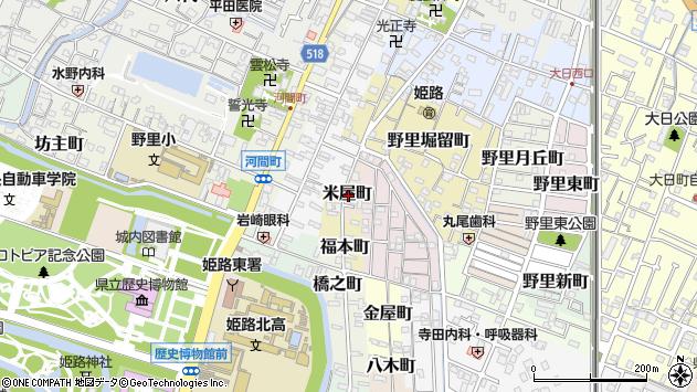 〒670-0003 兵庫県姫路市米屋町の地図