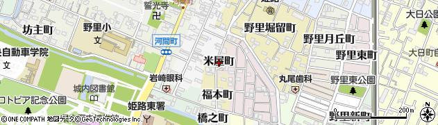 兵庫県姫路市米屋町周辺の地図