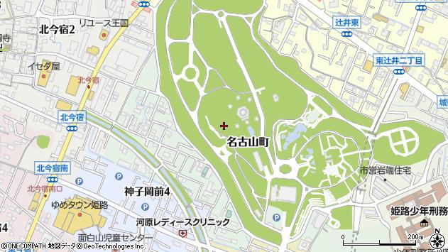 〒670-0051 兵庫県姫路市名古山町の地図