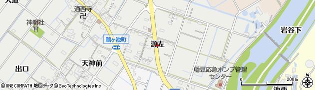 愛知県西尾市鵜ケ池町(源左)周辺の地図