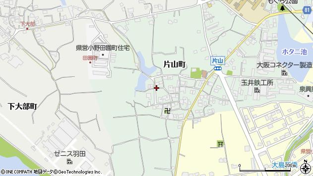 〒675-1335 兵庫県小野市片山町の地図