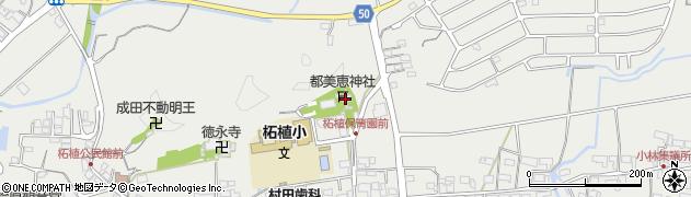 都美恵神社周辺の地図