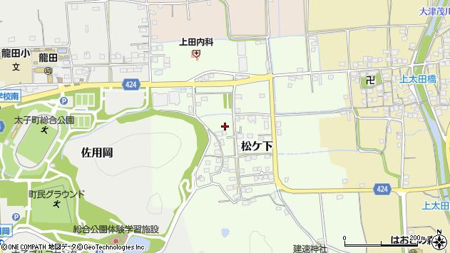 〒671-1574 兵庫県揖保郡太子町松ケ下の地図