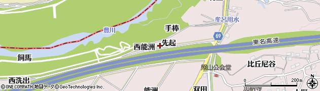 愛知県豊橋市賀茂町(先起)周辺の地図