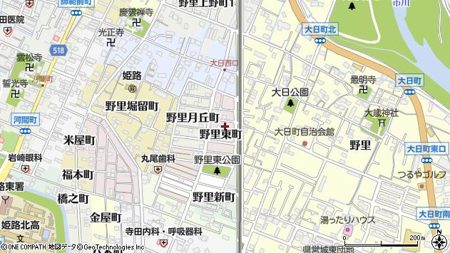 〒670-0861 兵庫県姫路市野里東町の地図