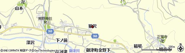 愛知県豊川市御津町金野(猿沢)周辺の地図