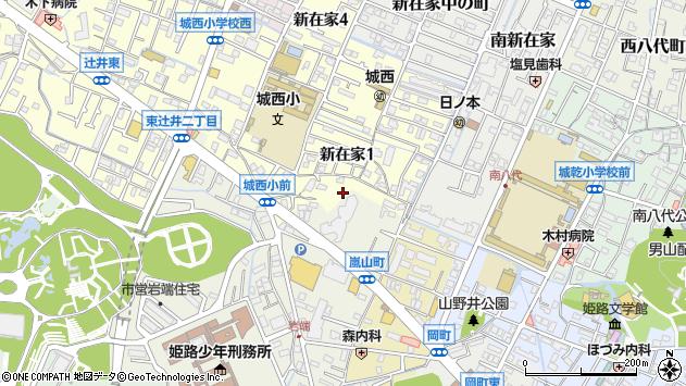 〒670-0095 兵庫県姫路市新在家の地図