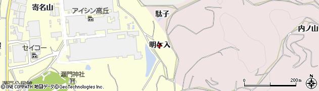 愛知県西尾市吉良町瀬戸(明ケ入)周辺の地図
