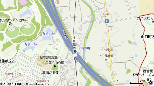 〒651-1311 兵庫県神戸市北区有野町二郎の地図
