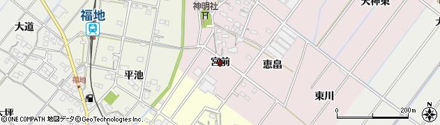 愛知県西尾市細池町(宮前)周辺の地図