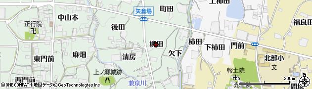 愛知県蒲郡市神ノ郷町(柳田)周辺の地図