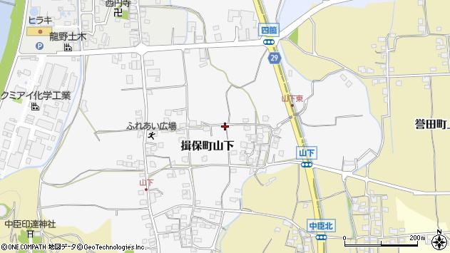 〒679-4151 兵庫県たつの市揖保町山下の地図