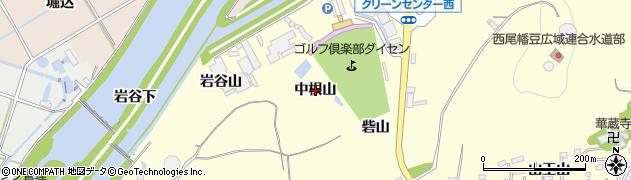 愛知県西尾市吉良町岡山(中根山)周辺の地図