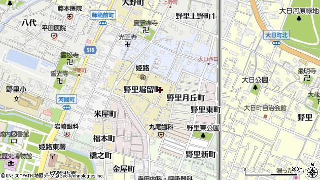 〒670-0866 兵庫県姫路市野里堀留町の地図