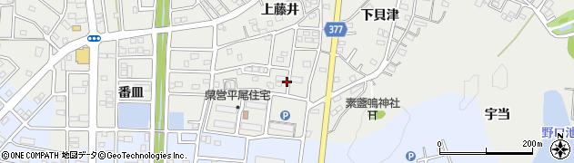 愛知県豊川市平尾町(下藤井)周辺の地図
