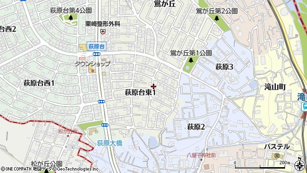 〒666-0005 兵庫県川西市萩原台東の地図