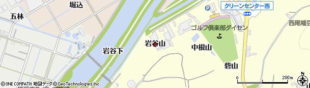 愛知県西尾市吉良町岡山(岩谷山)周辺の地図