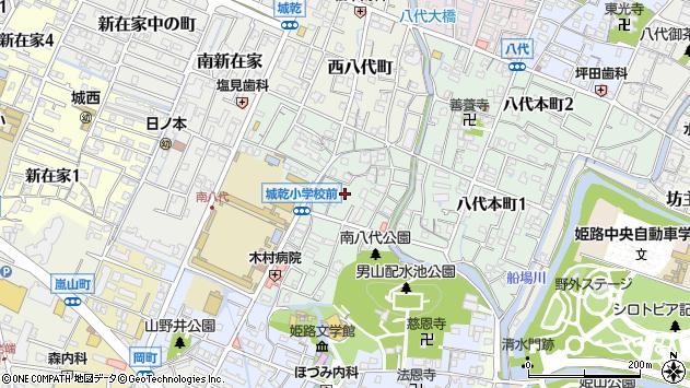 〒670-0875 兵庫県姫路市南八代町の地図