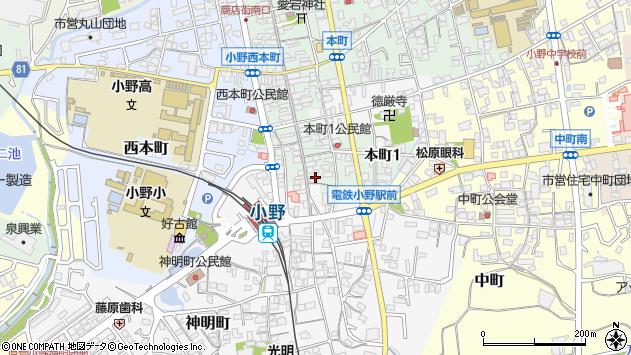 〒675-1374 兵庫県小野市本町1丁目の地図