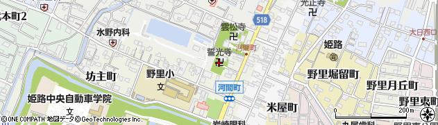 誓光寺周辺の地図