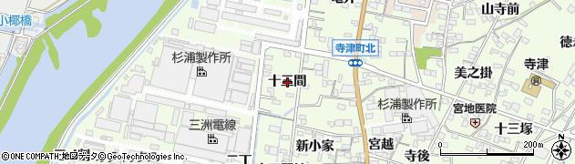 愛知県西尾市寺津町(十三間)周辺の地図