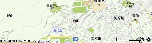 愛知県豊川市御油町(西沢)周辺の地図