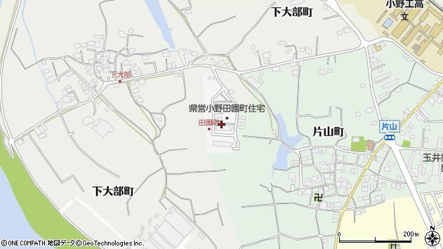 〒675-1338 兵庫県小野市田園町の地図