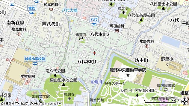 〒670-0874 兵庫県姫路市八代本町の地図