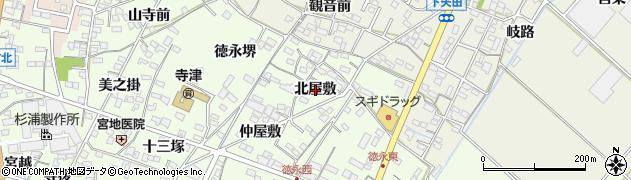 愛知県西尾市徳永町(北屋敷)周辺の地図